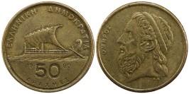 50 драхм 1990 Греция