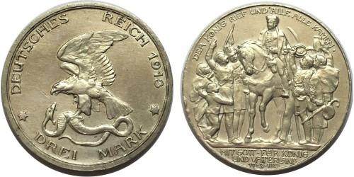 3 марки 1913 «А» Германская империя — Пруссия — 100 лет объявлению войны против Франции — серебро
