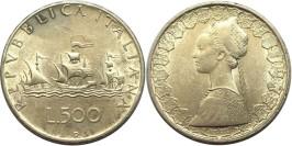 500 лир 1958 Италия — серебро