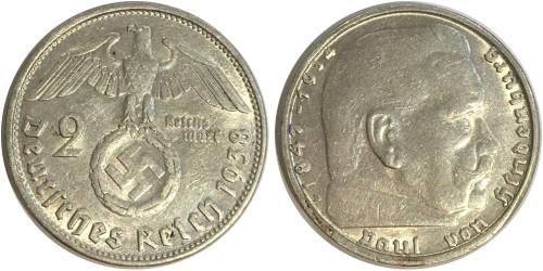 2 рейхсмарки 1938 В Германия — серебро