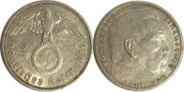 2 рейхсмарки 1939 А Германия — серебро