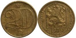 20 геллеров 1978 Чехословакии