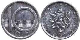 10 геллеров 2002 Чехия