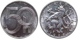 50 геллеров 1997 Чехия