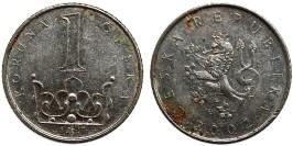 1 крона 2002 Чехия