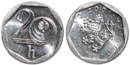 20 геллеров 2001 Чехия