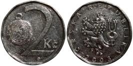 2 кроны 2003 Чехия