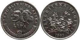 50 лип 1993 Хорватия