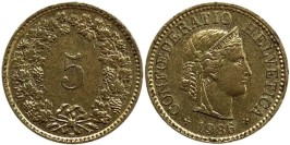 5 раппен 1986 Швейцария