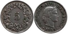 5 раппен 1949 Швейцария