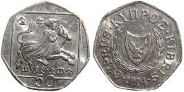 50 центов 2004 Республика Кипр