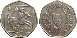50 центов 1994 Республика Кипр