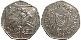 50 центов 1996 Республика Кипр