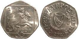 50 центов 2002 Республика Кипр