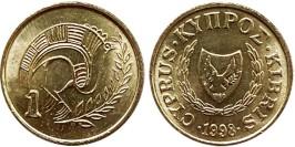 1 цент 1998 Республика Кипр