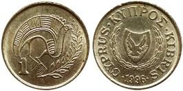 1 цент 1996 Республика Кипр