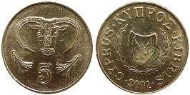5 центов 2001 Республика Кипр