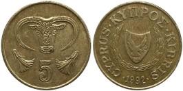 5 центов 1992 Республика Кипр
