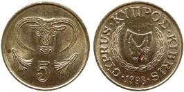 5 центов 1998 Республика Кипр