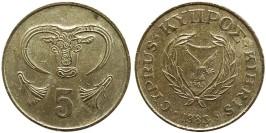 5 центов 1983 Республика Кипр