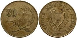 20 центов 1983 Республика Кипр