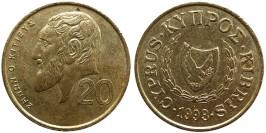20 центов 1993 Республика Кипр