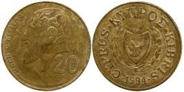 20 центов 1994 Республика Кипр