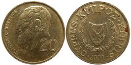 20 центов 2001 Республика Кипр