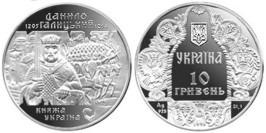 10 гривен 1998 Украина — Данила Галицкий — Данило Галицький