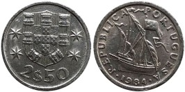 2.5 эскудо 1984 Португалия