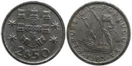 2.5 эскудо 1985 Португалия