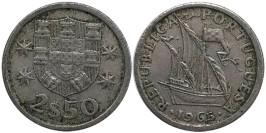 2.5 эскудо 1965 Португалия