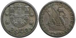 2.5 эскудо 1963 Португалия