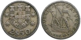 2.5 эскудо 1964 Португалия