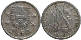 2.5 эскудо 1976 Португалия
