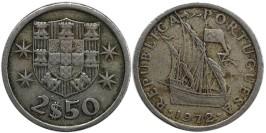 2.5 эскудо 1972 Португалия