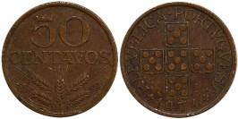 50 сентаво 1974 Португалия