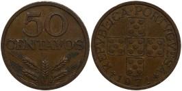 50 сентаво 1971 Португалия