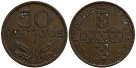 50 сентаво 1975 Португалия