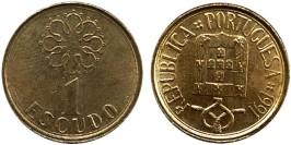 1 эскудо 1991 Португалия