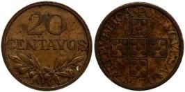 20 сентаво 1970 Португалия