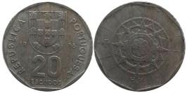 20 эскудо 1986 Португалия