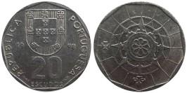 20 эскудо 1998 Португалия