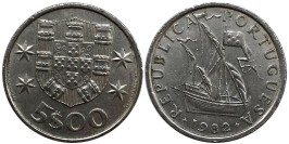 5 эскудо 1982 Португалия