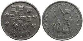 5 эскудо 1980 Португалия
