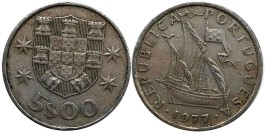 5 эскудо 1977 Португалия