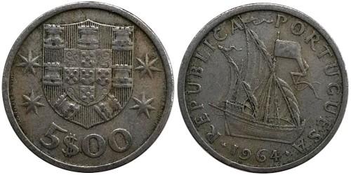 5 эскудо 1964 Португалия