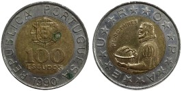 100 эскудо 1990 Португалия — 6 рифленых и 6 гладких секций на гурте
