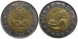 100 эскудо 1991 Португалия — 5 рифленых и 5 гладких секций на гурте