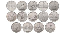 5 рублей 2016 Россия — Города – столицы освобожденных государств